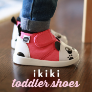 ikiki toddler shoes