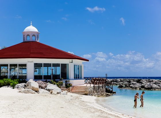 All Inclusive & Family Friendly- Hard Rock Hotel Riviera Maya 17 Daily Mom Parents Portal