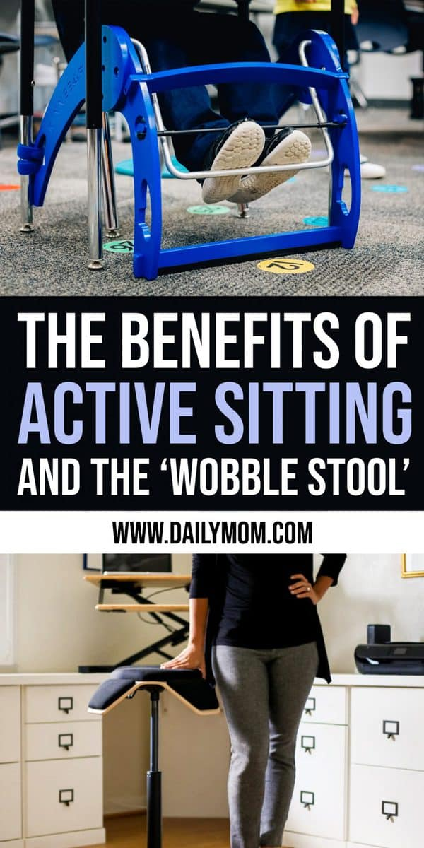 daily mom parents portal active sitting wobble stool 3